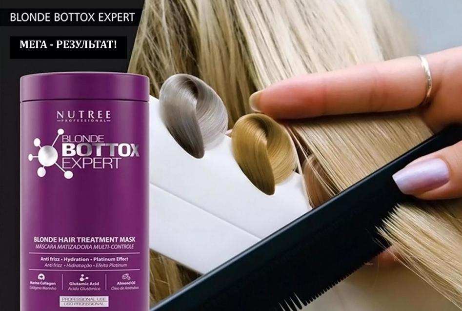 ботокс для волос Bottox в Ростове на Западном