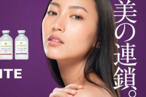 японское омоложение плацентарной косметикой в Ростове